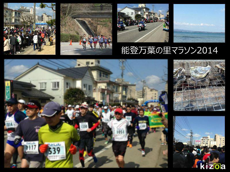 2014-04-12_01-14-25.jpg