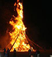 向田の火祭